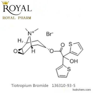 anhydrous tiotropium bromide  manufacturer with low price