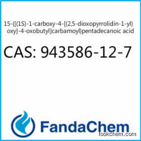 15-{[(1S)-1-carboxy-4-[(2,5- CAS No.: 943586-12-7