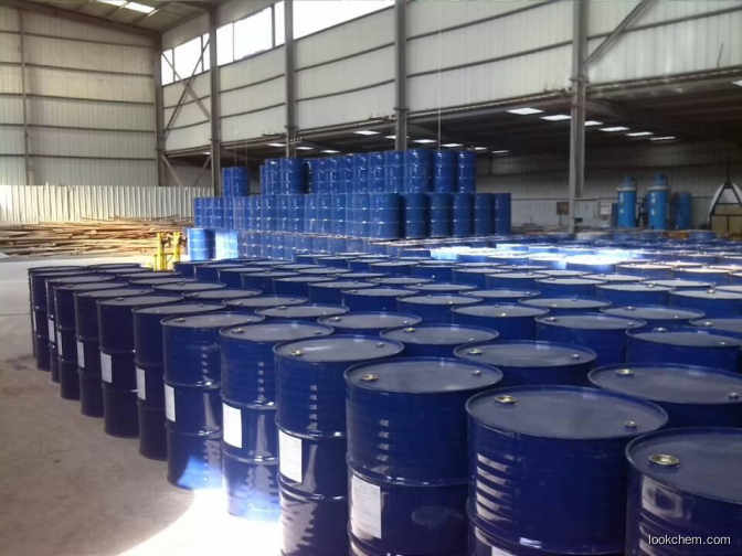 Factory Supply Methyl silico CAS No.: 75-79-6