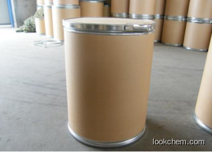 Factory Supply  Phosphonomyc CAS No.: 25383-07-7