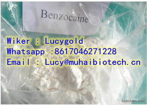 Benzocaine CAS No.: 94-09-7