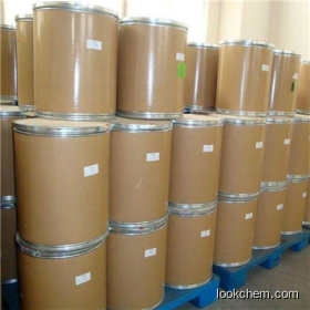 High Purity Pharmaceutical API Griseofulvin CAS 126-07-8