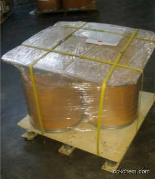 High purity 4-Nitrophenyl 2- CAS No.: 123855-55-0