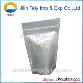 Cesium nitrate 99.9% min  77 CAS No.: 7789-18-6