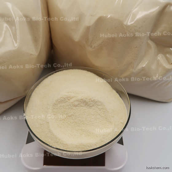 Wholesale Price Supply Casei CAS No.: 9000-71-9