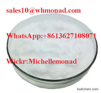 Monad--High Quality Maduramy CAS No.: 84878-61-5