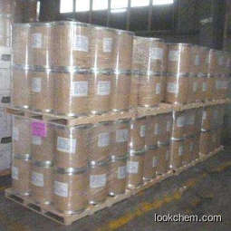 Factory Supply  5-Chloro-1-[ CAS No.: 330645-87-9