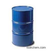 Polyether Polyol used in food additives