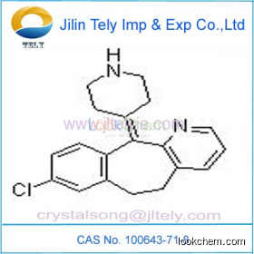 High PurityDesloratadine CAS No.: 100643-71-8