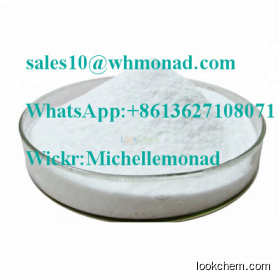 Monad--China Supplier Panthe CAS No.: 16485-10-2