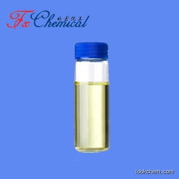 Factory high quality Geraniol Cas 106-24-1 with favorable price
