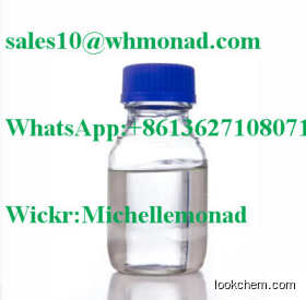 Monad--Factory Supply Isopropylamine CAS 75-31-0