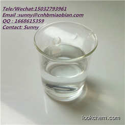 1-Butanol Manufacturer/High  CAS No.: 71-36-3