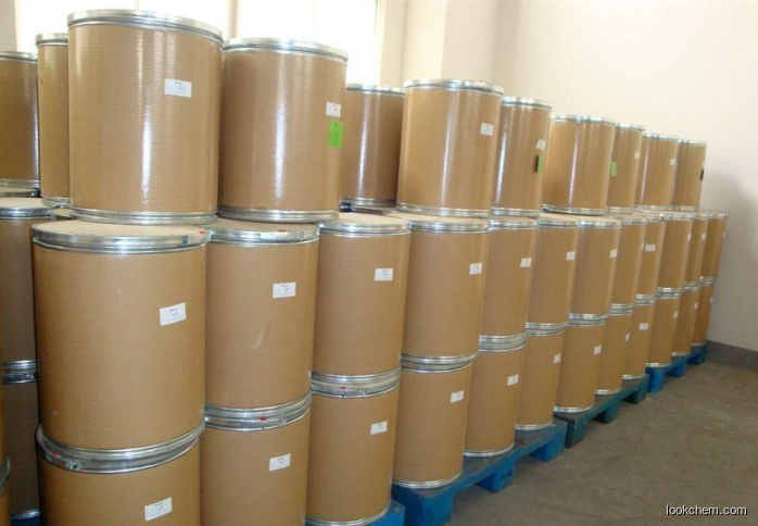 Factory Supply Tetramethylthiuram disulfide
