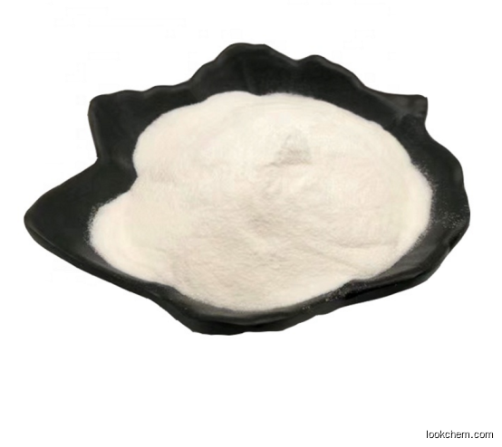 ISO certificated Samrs Powder GW0742
