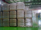 Factory Supply Cyanuric chloride