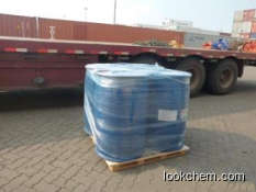 Factory Supply Mercaptoacetic acid