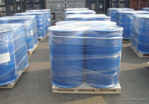 Factory Supply Benzalkonium chloride 8001-54-5