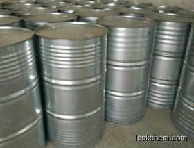 Factory Supply Chlorinated p CAS No.: 106232-86-4