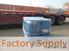 Factory Supply N,N-Dimethyldodecylamine