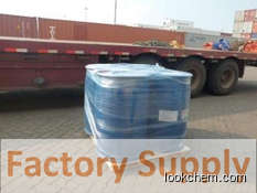 Factory Supply gamma-Chloropropyl trimethoxysilane