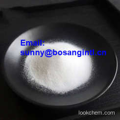 high quality 23111-00-4 Nicotinamide riboside chloride with best price