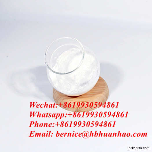 raw material Antivirus Plaqu CAS No.: 747-36-4