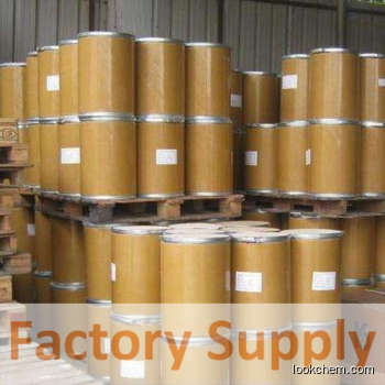 Factory Supply Oleylamine cas 112-90-3