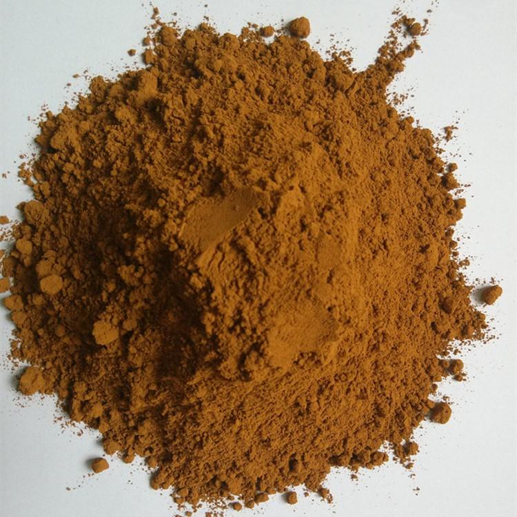 CasNo.1314-62-1,High Purity Vanadium Pentoxide, Vanadium Oxide,(1314-62-1)  Suppliers