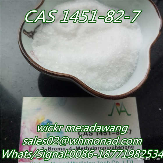 China factory of CAS 1451-82-7 99% Purity 2-Bromo-4'-Methylpropiophenone with China Supplier CAS NO.1451-82-7