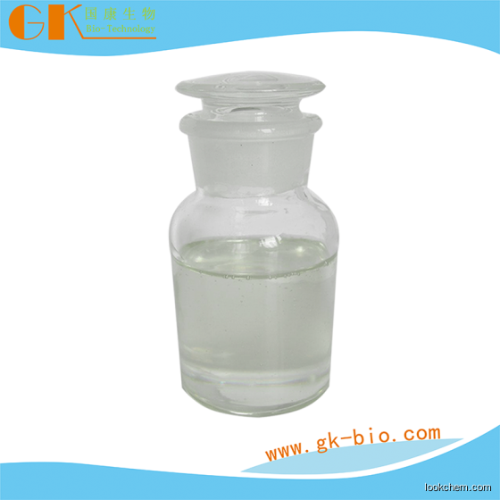 High Quality Butyl Acetate / CAS No.: 123-86-4
