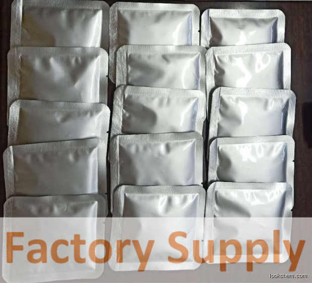 Factory Supply Cyclohexyl sa CAS No.: 25485-88-5