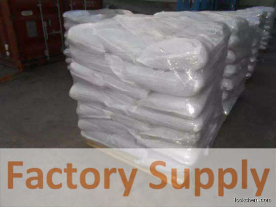 Factory Supply Antioxidant oda (octamine)