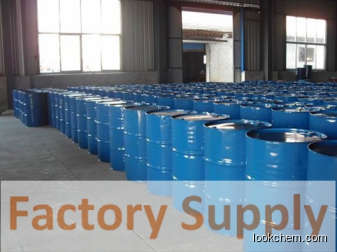 Factory Supply polyaminopolyesther methylene Phosphonic acid PAPEMP