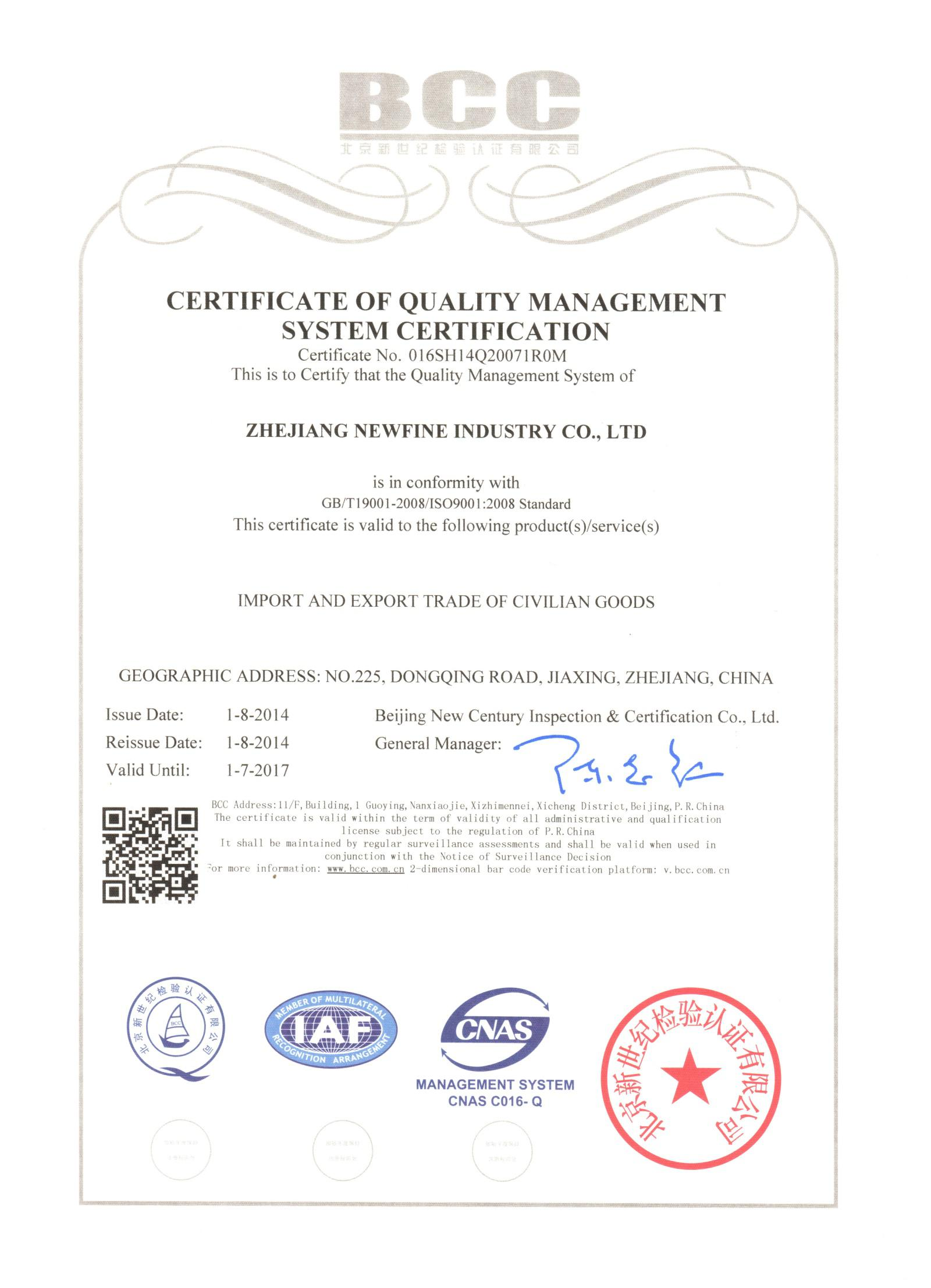 Musk xylene, CasNo 81-15-2 Zhejiang Newfine Industry Co ,Ltd