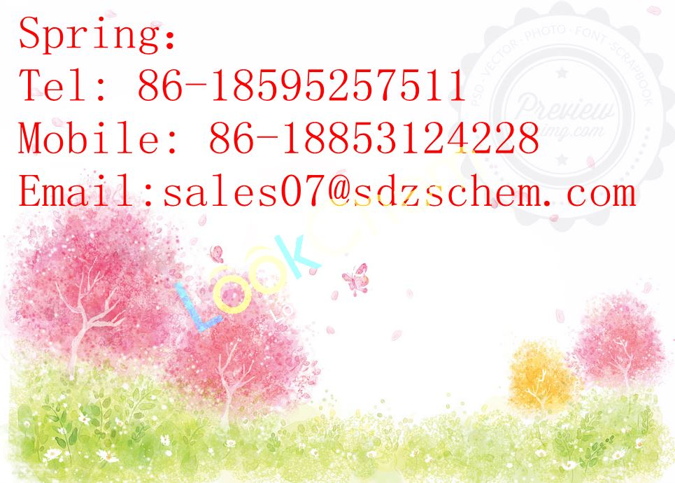 High purity factory supply Ofloxacin CAS:82419-36-1 with best price9