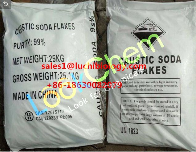 caustic soda flakes 1310-73-2, CasNo 1310-73-2 hdzhl co