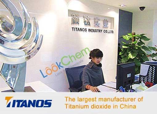 titanium dioxide products
