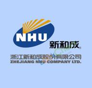 Zhejiang NHU