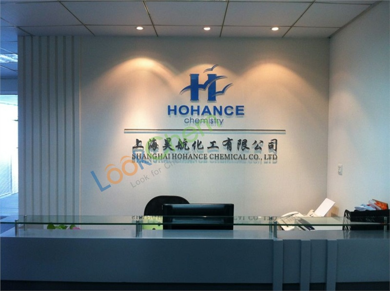 Hohance (Office)