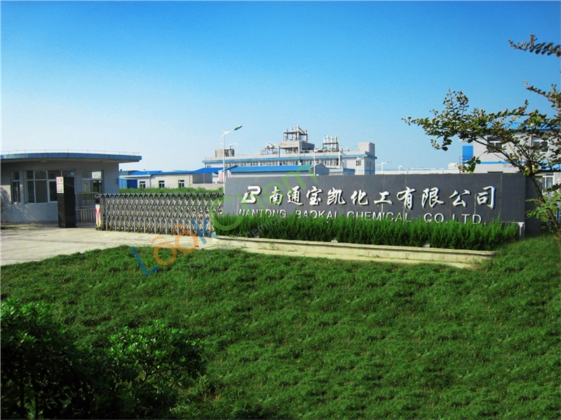 Nantong Baokai Chemical Co.,LTD