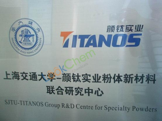 Introduction of Shanghai Jiaotong University – TITANOS Group R&D Center for Specialty Powder