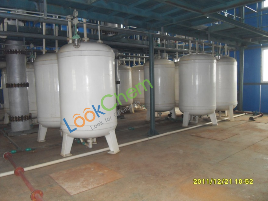 Cinnamic Production Equipments 2