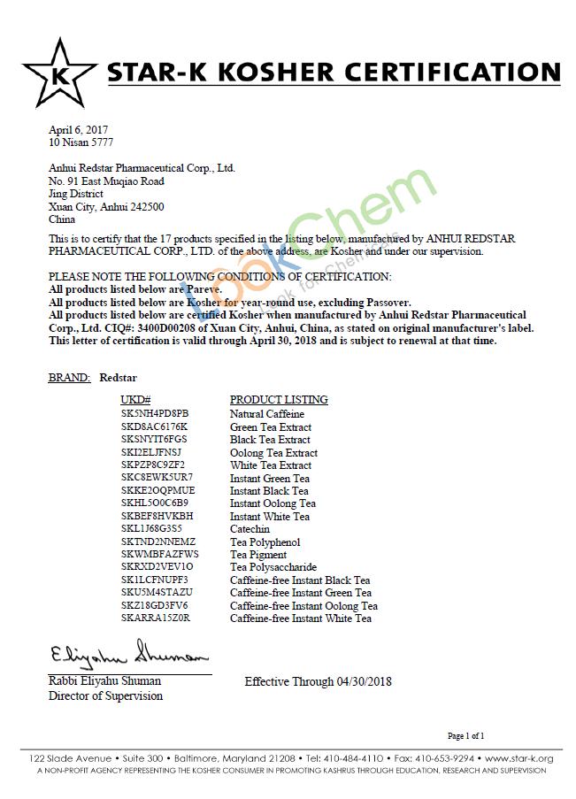 Anhui Redstar Pharmaceutical Corp Ltd Certificate